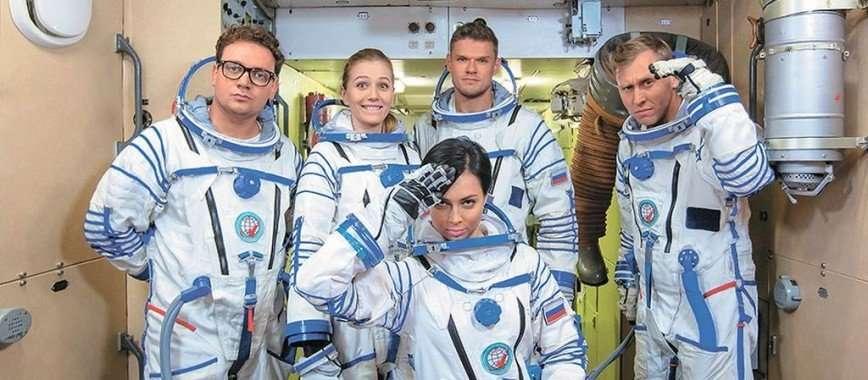 Просто космос: фильмы и сериалы ко Дню космонавтики