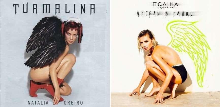 Как Орейро: Полина Гагарина обнажила грудь ради обложки нового трека