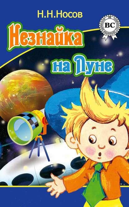 Повзрослеешь ― поймешь: 10 детских книг, которые стоит перечитать взрослым