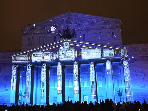 Фестиваль круг света 2013